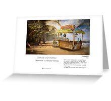"""Denpasar"" in words & image (M.Konecka) Greeting Card"