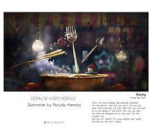 """""""Beijing"""" in words & image (M.Konecka) Photographic Print"""