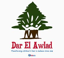 Tree of Life - Dar El Awlad Unisex T-Shirt