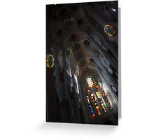 The Fascinating Interior of Sagrada Família - Antoni Gaudi's Masterpiece Greeting Card