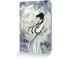 Storm Moon Greeting Card