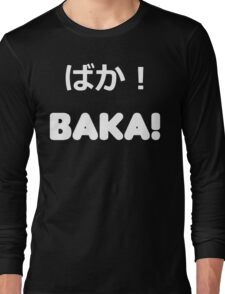 BAKA! Vector Long Sleeve T-Shirt