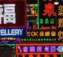 Hong Kong night 1 by Rudakowski