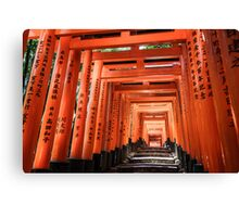 Red Gates of Fushimi Inari shrine Canvas Print
