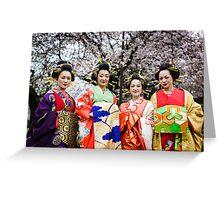 Cherry Blossom Ladies Greeting Card