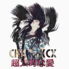 CHARLI XCX - SUPERLOVE (JAPAN VERSION) by yeahmonroe