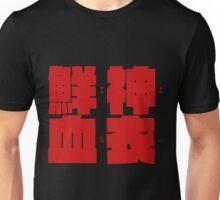 Senketsu the Kamui Unisex T-Shirt
