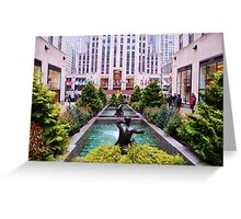 Rockefeller Plaza Greeting Card