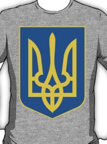 Ukraine UNTOUCHED | Europe Heraldry | SteezeFactory.com T-Shirt