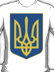 Ukraine UNTOUCHED | Europe Heraldry | SteezeFactory.com T-Shirt