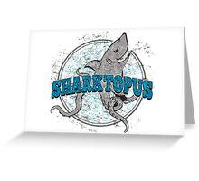 Sharktopus - Shark Octopus Hybrid Sea Monster - Shark Attack - Shark Octopus Horror B Movie Parody Greeting Card