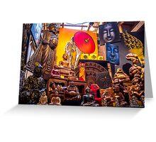A Buddha Bonanza Greeting Card