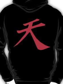 Street Fighter - Raging Demon T-Shirt
