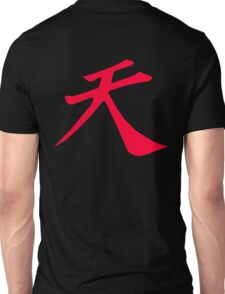 Street Fighter - Raging Demon Unisex T-Shirt