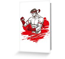 Muay Thai : Born to Fight Greeting Card