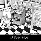 Bogga Bill Pokies  (Chinese text) by Peter Grayson