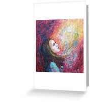 A moment of wonder... Greeting Card