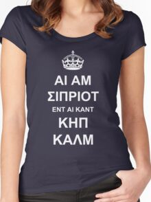 I am Cypriot And I cant Keep Calm Women's Fitted Scoop T-Shirt