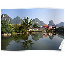Little Town Of Yangshuo, China. Poster
