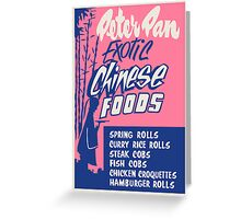 Peter Pan Chinese foods  Greeting Card