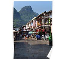 Beautiful Little Town Of Yangshuo, China. Poster