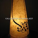 CALLIGRAPHY ON LAMPS! by Kamaljeet Kaur