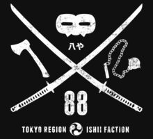 Ishii Faction by machmigo