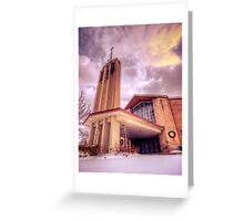 St. Mary's Christmas Greeting Card
