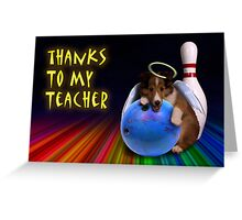Thanks To My Teacher Sheltie Puppy Greeting Card