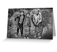 Children of Ma Li Peng, Vn... Greeting Card
