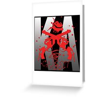 Chassit - All is 19 Greeting Card