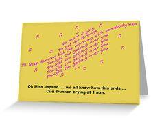 Radio Music Greeting Card