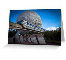 Blue Monorail Greeting Card