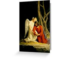 Carl Heinrich Bloch - Gethsemane Greeting Card