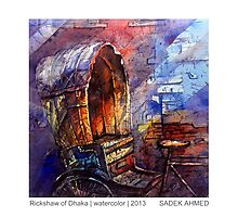 rickshaw of Dhaka, wtercolor of Bangladesh Photographic Print