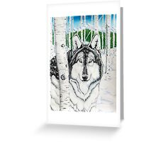 Guardian of The Forest Greeting Card