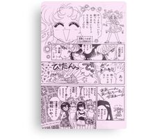 Usagi and Friends Manga Metal Print