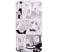 Dreamy Manga Usagi iPhone Case/Skin