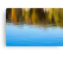 Autumn Mirror - Trees Reflecting in Calm Waters Canvas Print