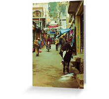 McLeod Ganj, India Greeting Card