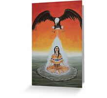 Higher Vision Greeting Card