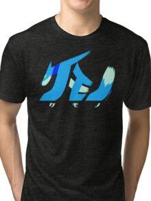 ケモノ - [電子 Edition] Tri-blend T-Shirt