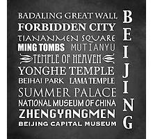 Beijing Famous Landmarks Photographic Print
