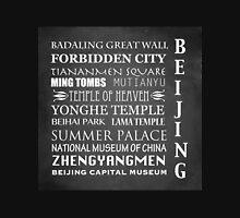 Beijing Famous Landmarks Unisex T-Shirt