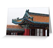 The Summer Palace. Beijing, China. Greeting Card