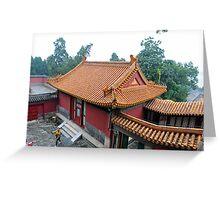 The Summer Palace, Beijing, China Greeting Card