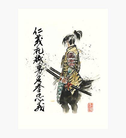 Samurai painting with Calligraphy 7 Virtues of Samurai Art Print