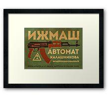 AK-47 (Green) Framed Print