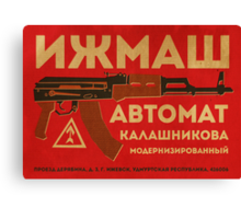 AK-47 (Red) Canvas Print