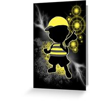 Super Smash Bros. Yellow/Black Ness Sihouette Greeting Card